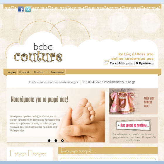 Bebe Couture