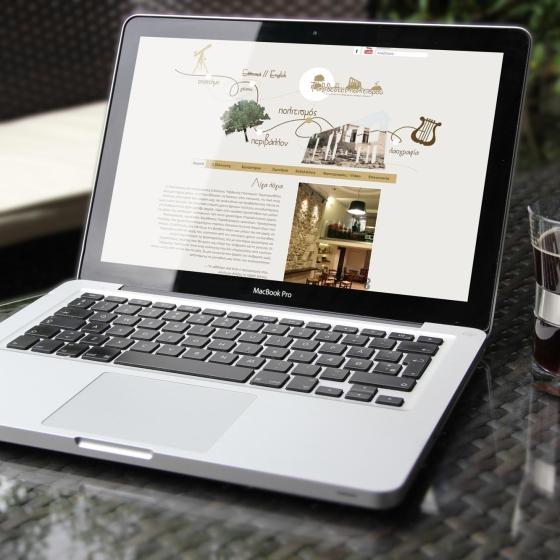 Ιστοσελίδα για τους Ταξιδευτές